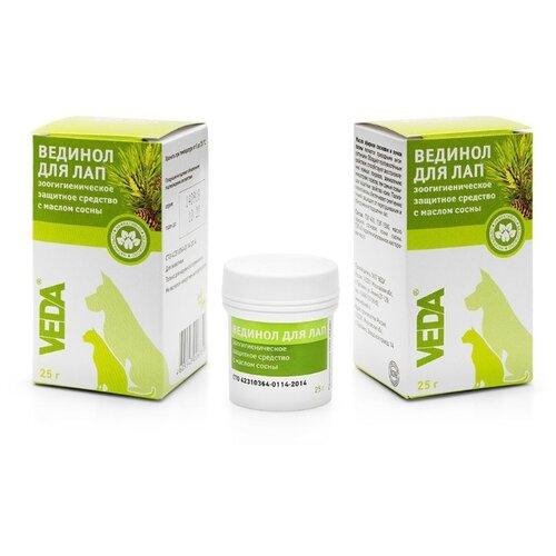 Вединол для лап зоогигиеническое защитное средство с малом сосны, 25г, 2шт,VEDA