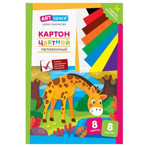 Цветной картон Жираф ArtSpace, А4, 8 л., 8 цв. action картон action бабочки цветной а4 8 цв 8 л