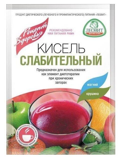 """Кисель """"Слабительный"""", 20 г, пакет"""