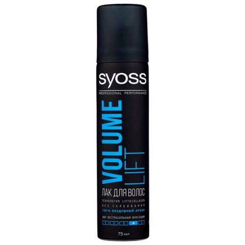 Syoss Лак для волос Volume lift, экстрасильная фиксация, 75 мл
