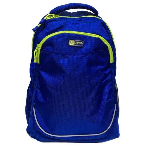 Купить Феникс+ Рюкзак (41021), синий/салатовый, Рюкзаки, ранцы