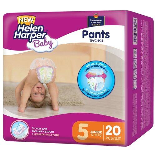 Купить Helen Harper трусики Baby 5 (12-18 кг), 20 шт., Подгузники
