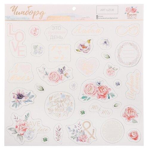 Арт Узор Чипборд с фольгированием на клеевой основе Букет невесты (3885417) розовый недорого