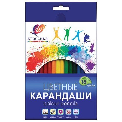 Купить Луч Карандаши цветные Классика 18 цветов (29С 1711-08), Цветные карандаши
