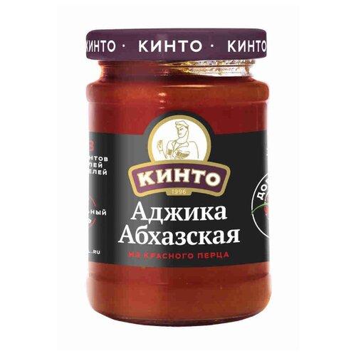 Аджика КИНТО Абхазская 195 г