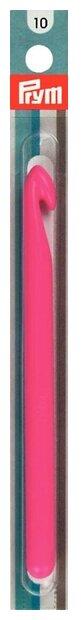 Крючок Prym 218573 диаметр 10 мм, длина14 см