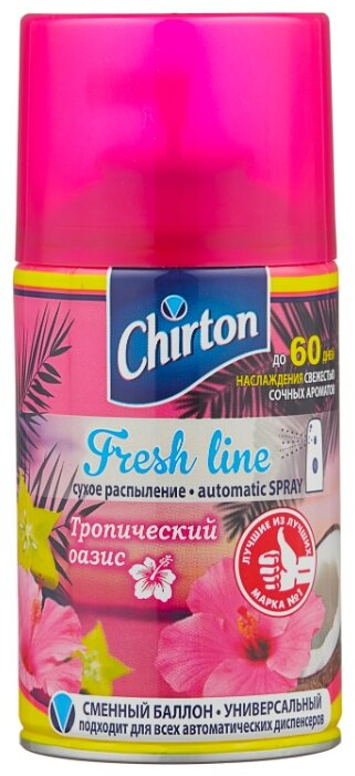 Chirton сменный баллон Fresh line Тропический оазис, 250 мл