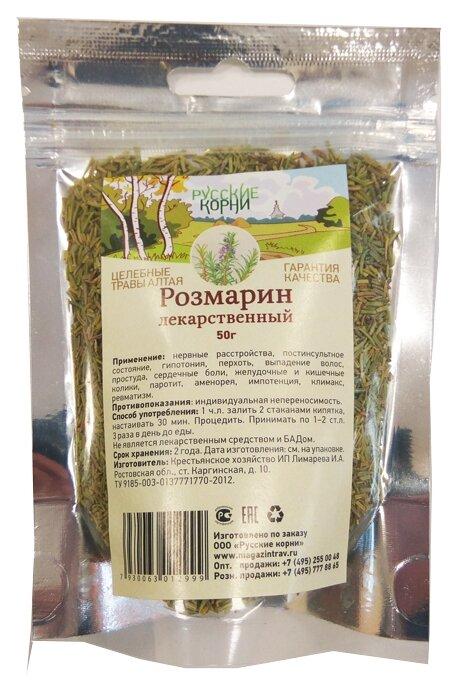 Русские корни листья Розмарин лекарственный 50 г