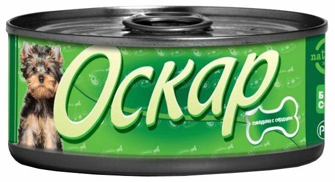 Корм для собак Оскар Консервы для собак Говядина с Сердцем (0.1 кг) 24 шт.