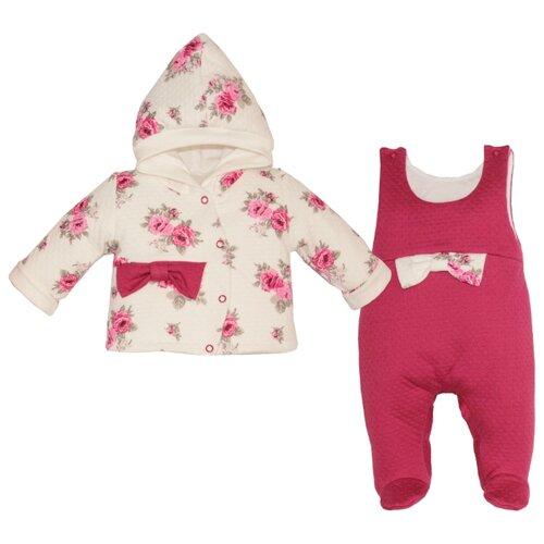 Комплект одежды Жанэт размер 56, бежевый/красныйКомплекты<br>