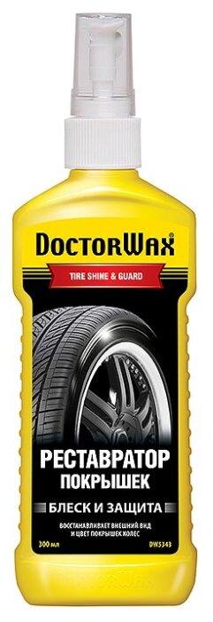Полироль для шин Doctor Wax Реставратор пакрышек DW5343, 300 мл