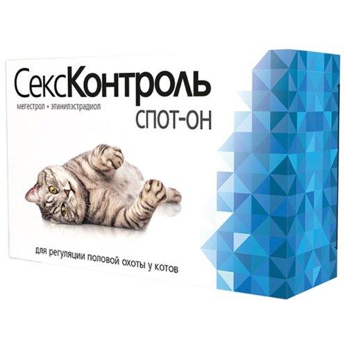 Капли СексКонтроль (Neoterica) Спот-Он для котов, 3 мл