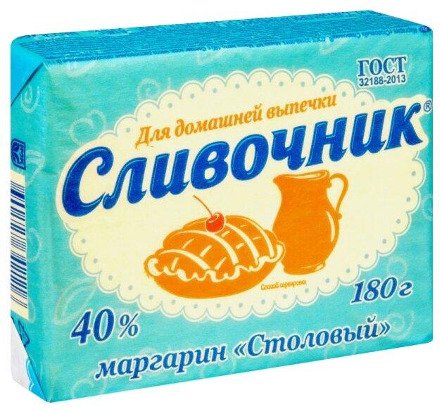 Сливочник Маргарин Столовый 40%, 180 г