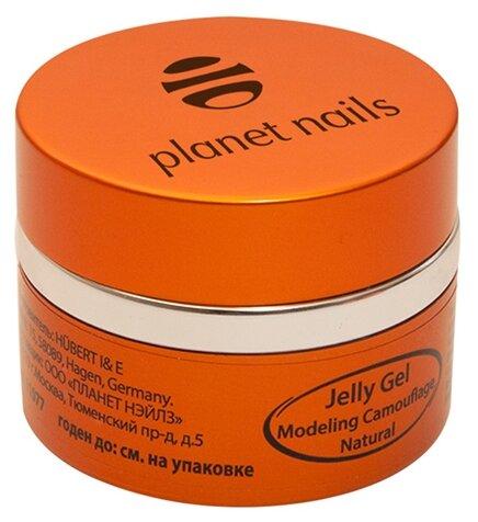 Гель-желе гель planet nails Modeling Camouflage Jelly Gel камуфлирующий, 15 г