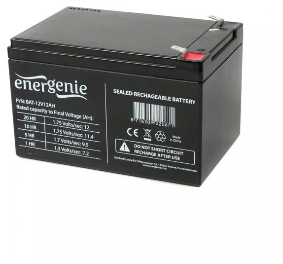 Аккумулятор Energenie BAT-12V12AH для ИБП Energenie