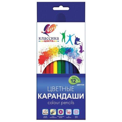 Купить Луч Карандаши цветные Классика 12 цветов (29С 1710-08), Цветные карандаши