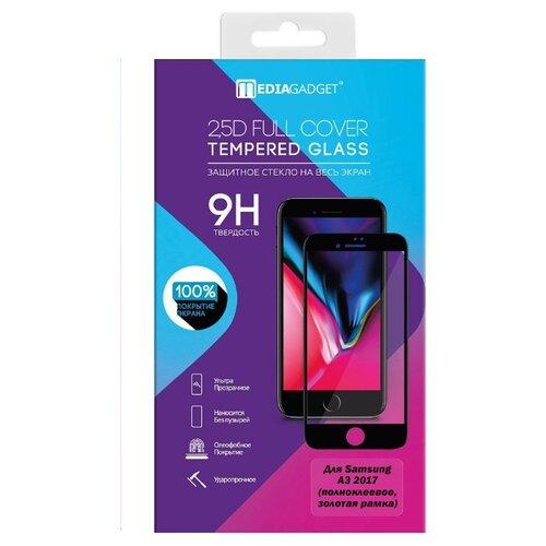 Защитное стекло Media Gadget 2.5D Full Cover Tempered Glass полноклеевое для Samsung Galaxy A3 2017 золотистый