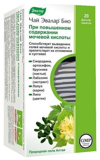 Чай Эвалар Био При повышенном содержании мочевой кислоты фильтрпакетики, 1,5 г, 20 шт.
