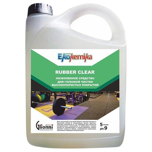 Ekokemika Низкопенное средство для глубокой чистки высокопористых покрытий Rubber Clear 5 л