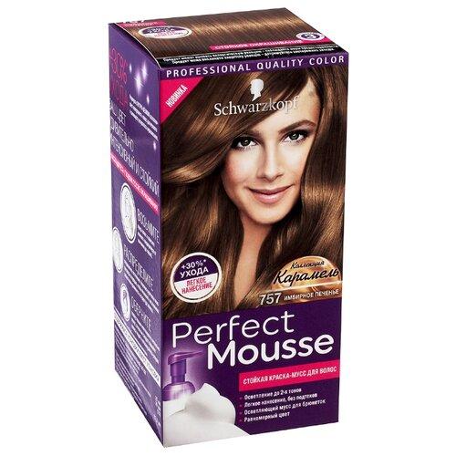 Schwarzkopf Perfect Mousse Стойкая краска-мусс для волос, 757, Имбирное Печенье