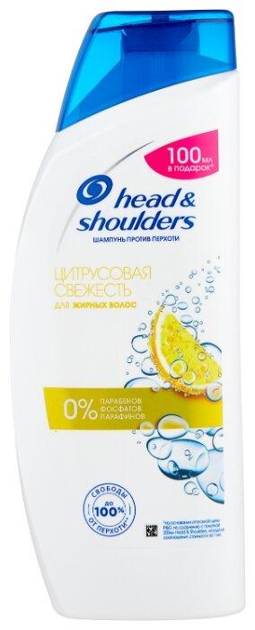 Head & Shoulders шампунь для волос Цитрусовая свежесть — купить по выгодной цене на Яндекс.Маркете