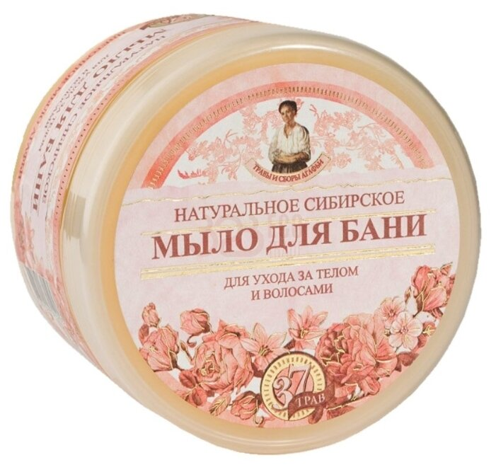 Мыло мягкое Рецепты бабушки Агафьи Травы