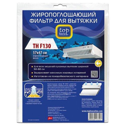 Фильтр жиропоглощающий Top House TH F130
