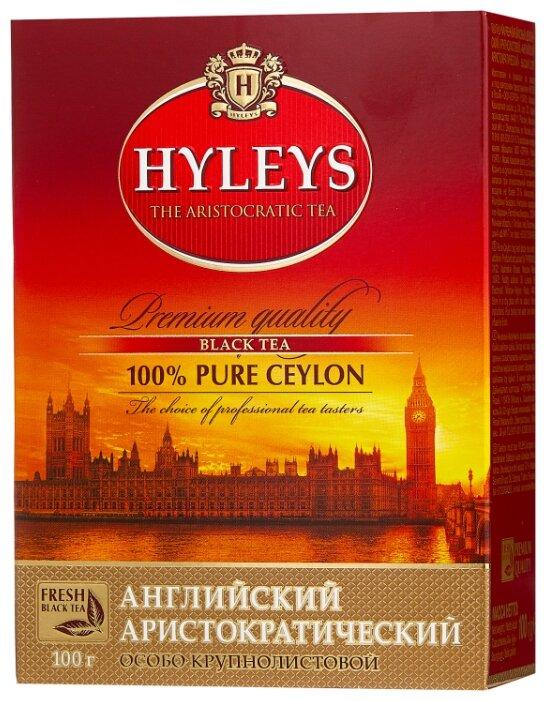"""Чай Hyleys """"Английский Аристократический"""", черный листовой, 100 гр"""
