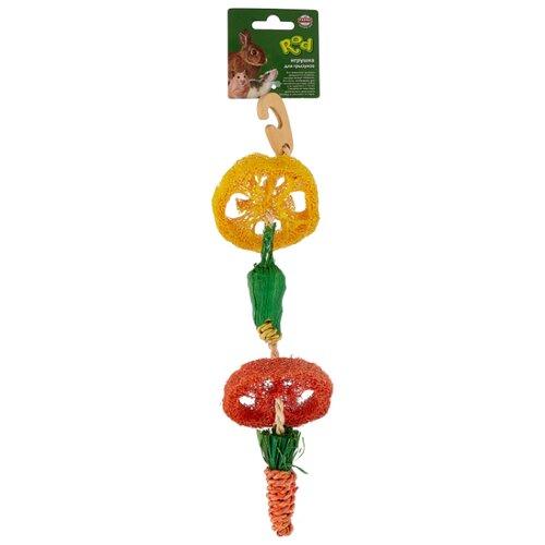 Игрушка для грызунов Fauna International Овощи люффа