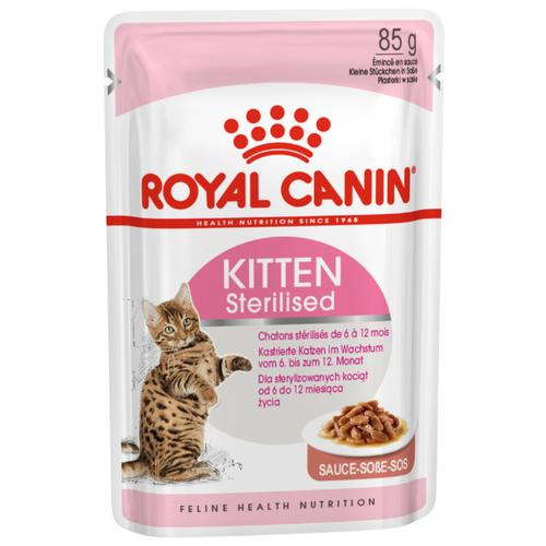Корм для стерилизованных котят Royal Canin мясное ассорти 85 г (кусочки в соусе) cat wet food royal canin ultra light pieces in jelly 24 85 g cat wet food royal canin aging 12 pieces in jelly 85 g 24