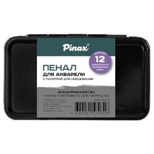 Купить Пенал для акварели Pinax 12 кювет MB-S черный, Инструменты для рисования