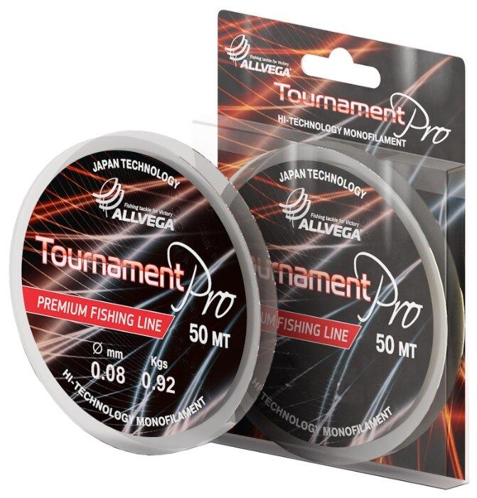 Монофильная леска ALLVEGA Tournament Pro