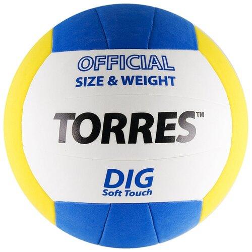 Волейбольный мяч TORRES DIG белый/синий/желтый волейбольный мяч torres simple color