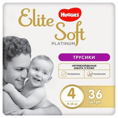 Купить Huggies трусики Elite Soft Platinum 4 (9-14 кг) 36 шт., Подгузники