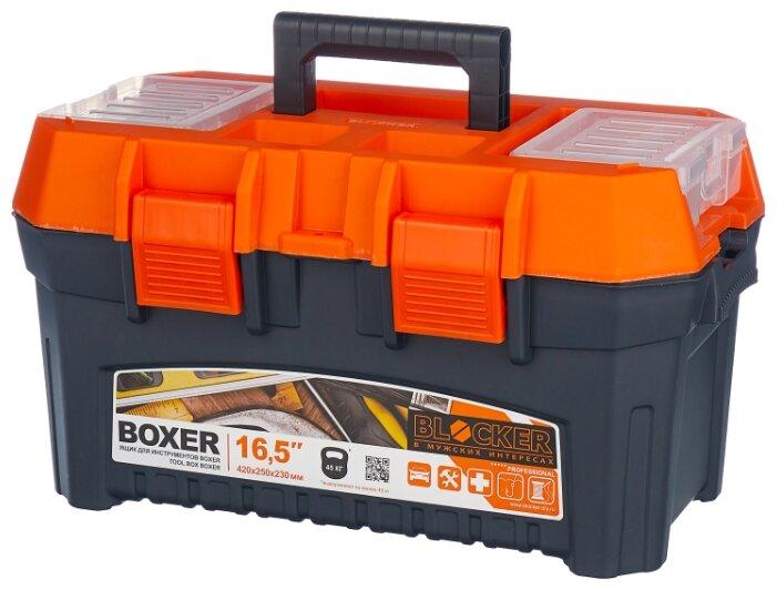 Ящик BLOCKER Boxer BR3923 42 х 25 x 23 см 16.5''