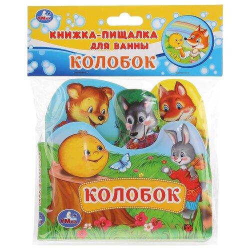 Купить Игрушка для ванной Умка Колобок (291981) разноцветный, Игрушки для ванной