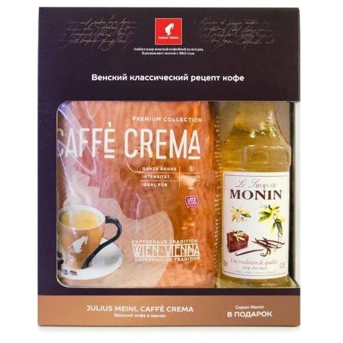 Кофе в зернах Julius Meinl Caffe Crema Premium Collection c сиропом в подарок, арабика/робуста, 1.73 кг meinl nino7