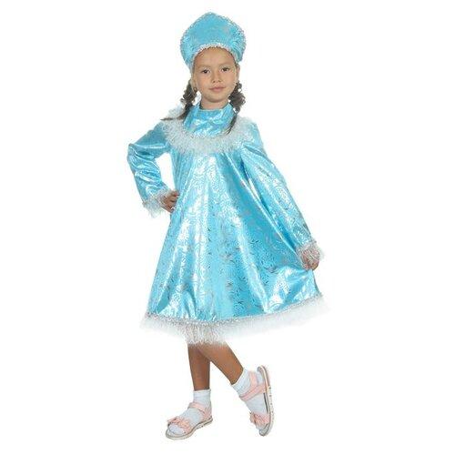 Купить Костюм Страна Карнавалия Снегурочка с кокеткой (2465877-2465881), голубой, размер 140, Карнавальные костюмы
