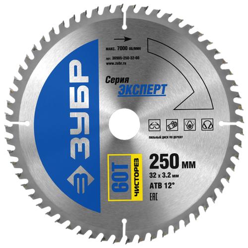 Пильный диск ЗУБР Эксперт 36905-250-32-60 250х32 мм пильный диск зубр эксперт чистый рез 250х32мм 60т по дереву 36905 250 32 60