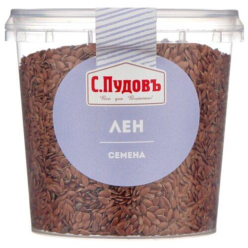 цены Семена льна С.Пудовъ целые 200 г