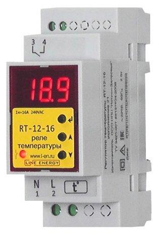 Температурное реле Line Energy RT-12-16