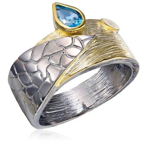 Бронницкий Ювелир Кольцо из серебра SZ561R015, размер 17 бронницкий ювелир кольцо из серебра s85610001 размер 17 5