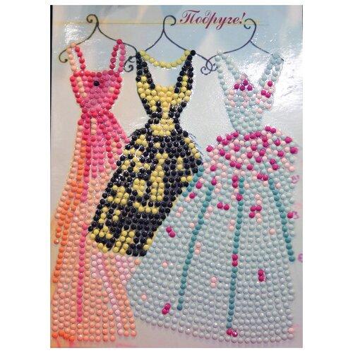 Купить Алмазная открытка Color Kit Подруге! 13х18 AZ006, Алмазная вышивка