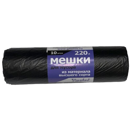 Мешки для мусора Glionni Standart 220 л (10 шт.) черный