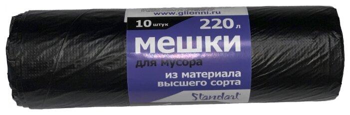 Мешки для мусора Glionni Standart 220