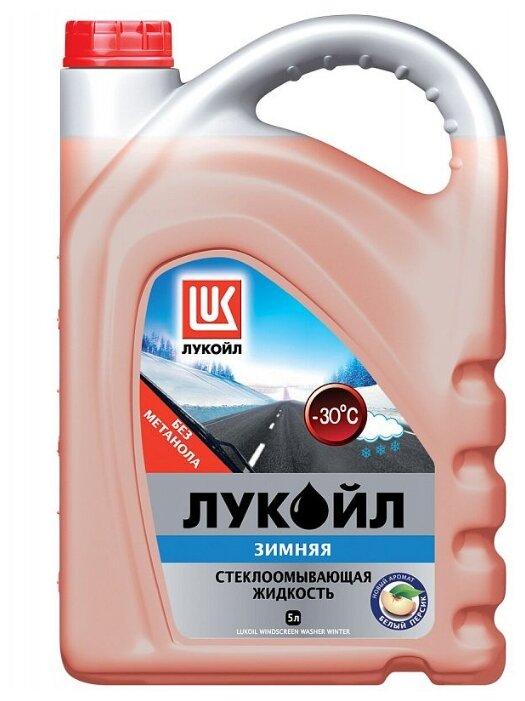Жидкость для стеклоомывателя ЛУКОЙЛ 1714810, -30°C, 5 л