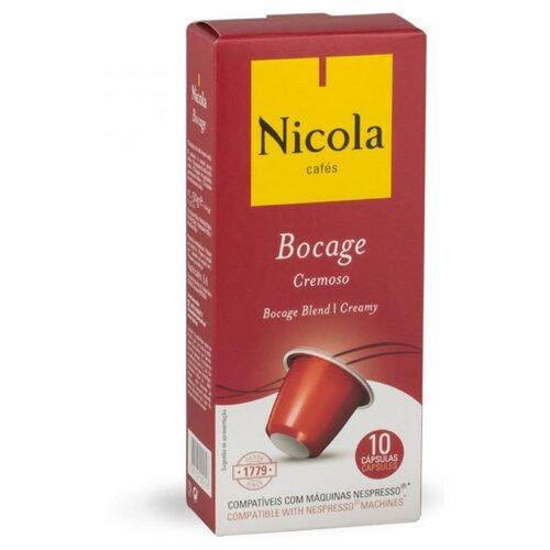 Кофе в капсулах Nicola Bocage (10 капс.) недорого