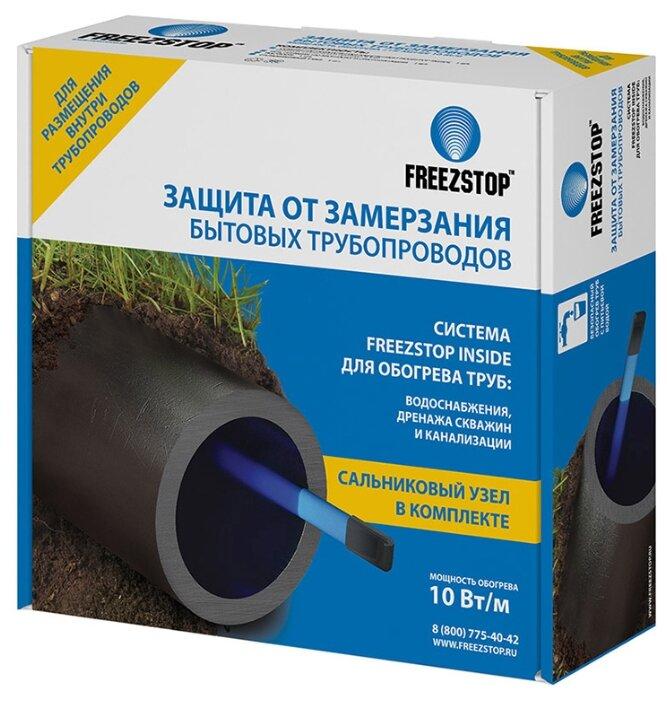Греющий кабель саморегулирующийся Freezstop Inside 10-2