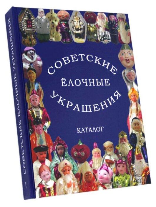 Балашова Е.А., Прибыткова А.А., Балашов В.В., Прибытков