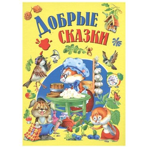 Купить Ушинский К. Д. Добрые сказки , Русич, Книги для малышей